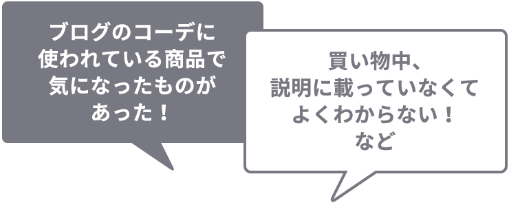 お問い合わせは LINE@ が便利!