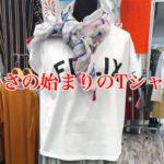 暑さの始まりのTシャツ