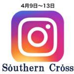 Instagram(4月9日〜13日)